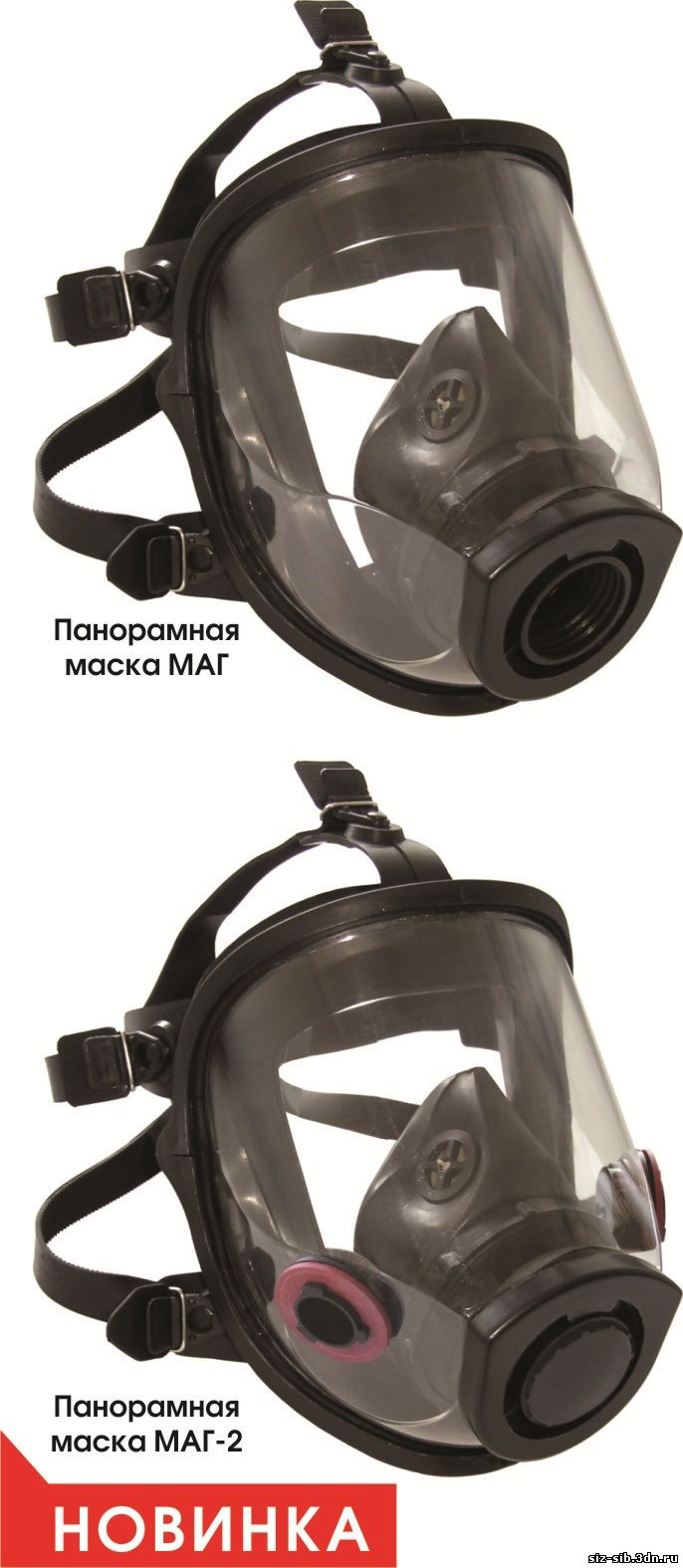 Что такое маска панорамная